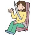 シートベルトの着用